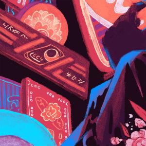 Neon Element, Process | c.billadeau
